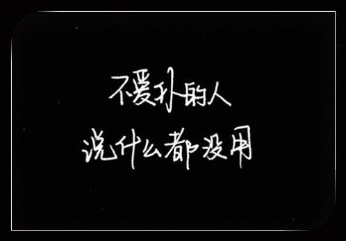 张爱玲亲情经典语录